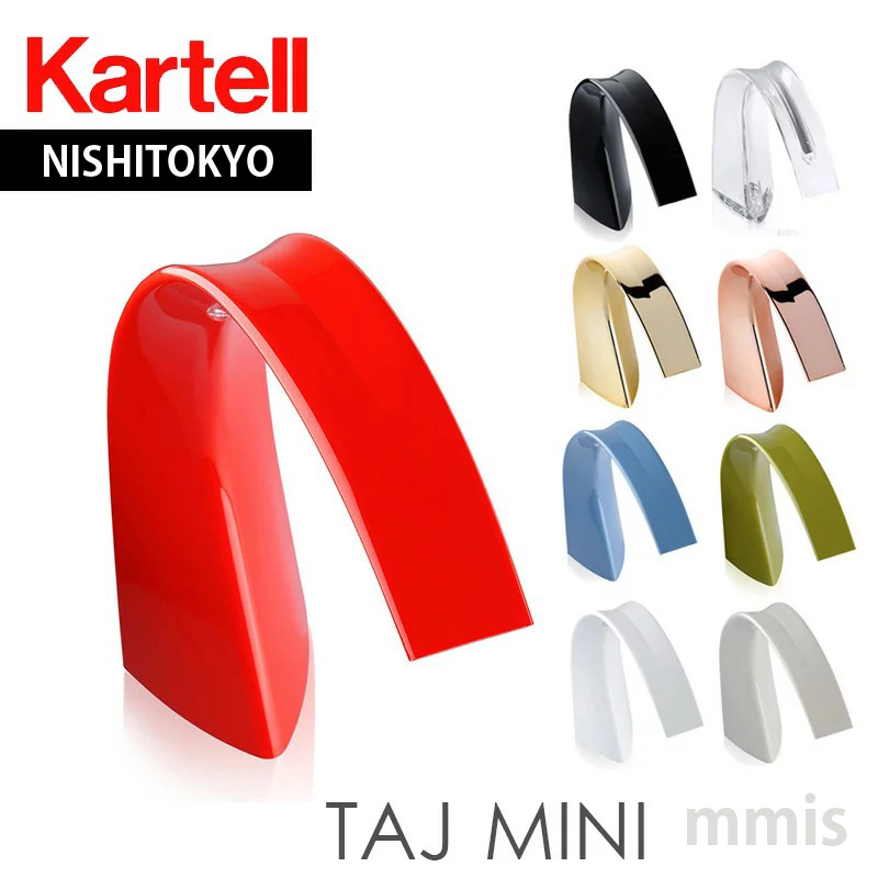 Taj mini タジミニ展示品 ka_13W9320 新生活 気持ち切替スイッチ インテリアコーディネート