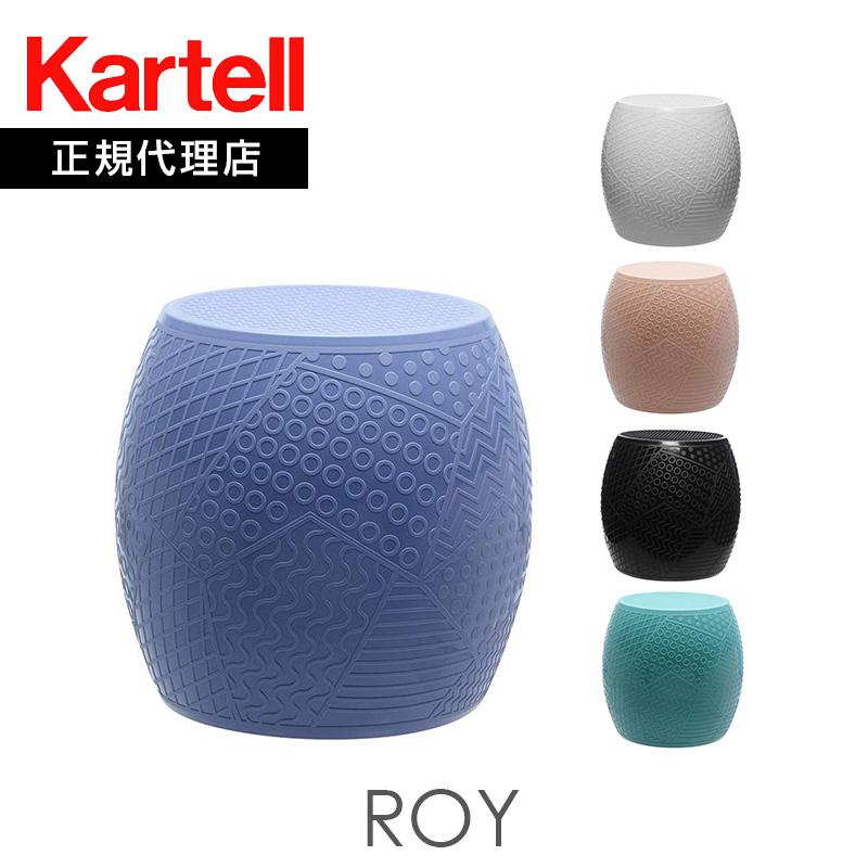 ROY ロイ K8854展示品 (カラー:ブラック) 新生活 気持ち切替スイッチ インテリアコーディネート