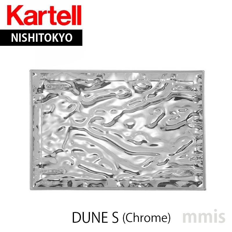 DUNE デューンS dune-1201 クロームメーカー取寄品ka_15 大人かわいい秋雑貨 秋のインテリア