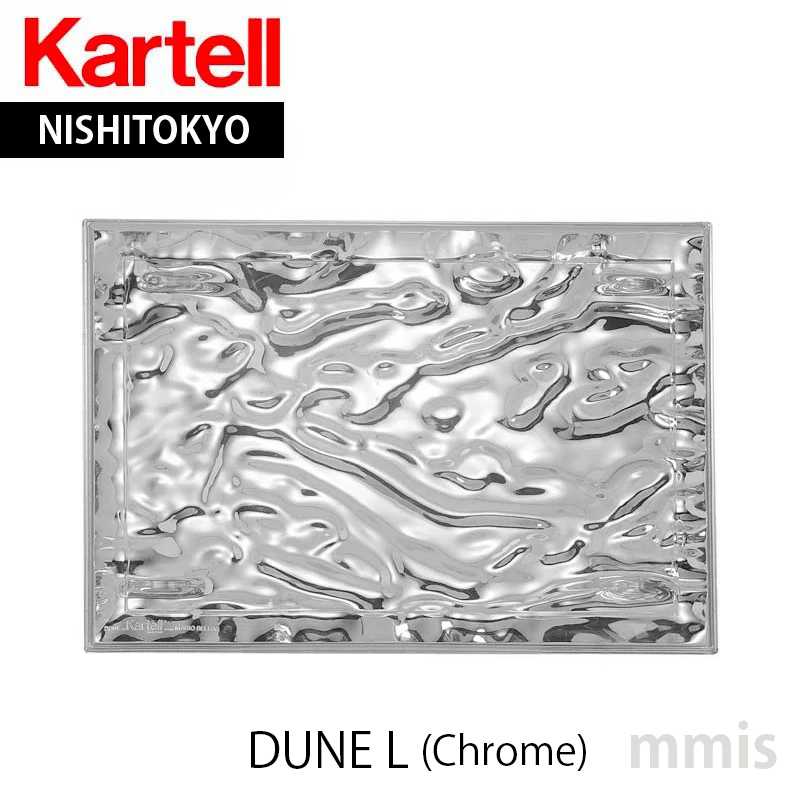 【DUNE デューンL dune-1211 クローム】【メーカー取寄品】【ka_15】 失敗しないインテリア 年末インテリア
