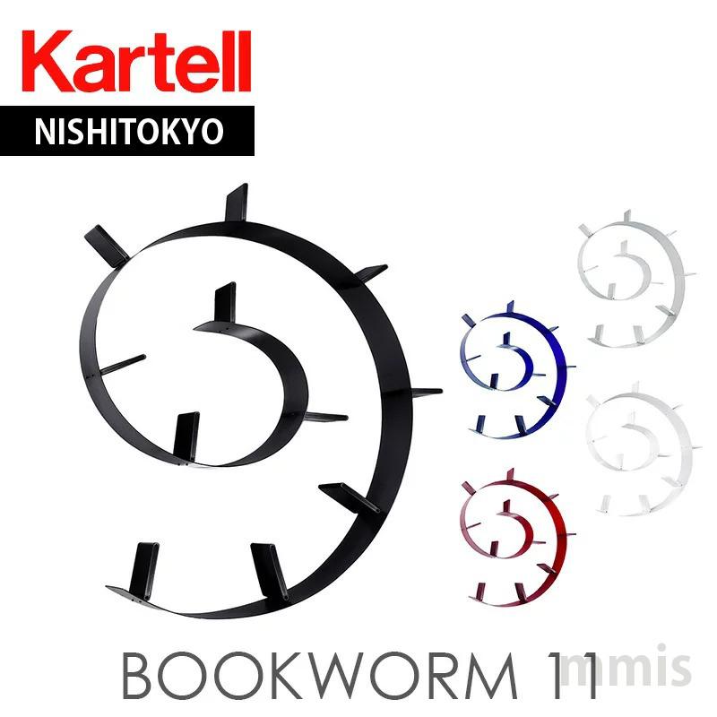 登場! Bookworm ブックワーム11 8005メーカー取寄品ka_02 おうちオンライン化 エンジョイホーム インテリアコーディネート, E-BOS:0cd69888 --- odishashines.com