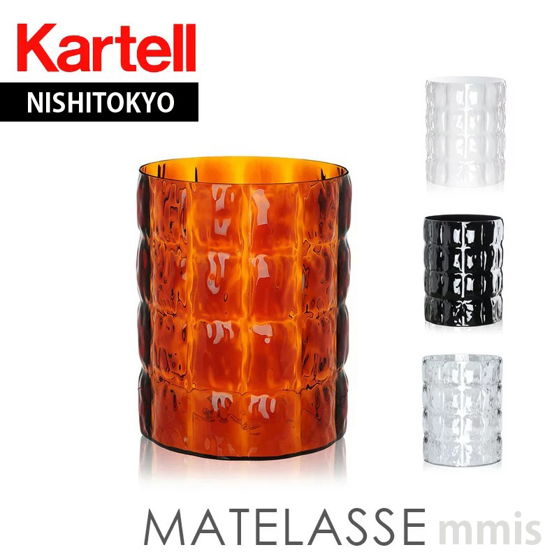 マトラッセ 1225 Matelasseマルチコンテナベース ka_07 おうちオンライン化 エンジョイホーム インテリアコーディネート