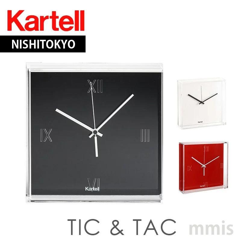 カルテル スタルクTic&Tac ティックタック1900時計ブラックすぐにお届けします【ka_01】 失敗しないインテリア 年末インテリア