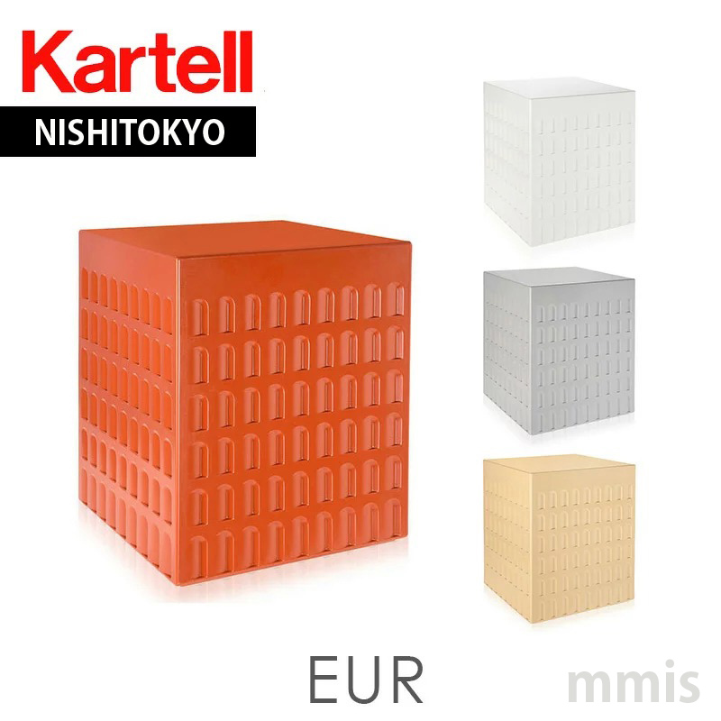 EUR エウル K8855 展示品(カラー:ホワイト) おうちオンライン化 エンジョイホーム インテリアコーディネート
