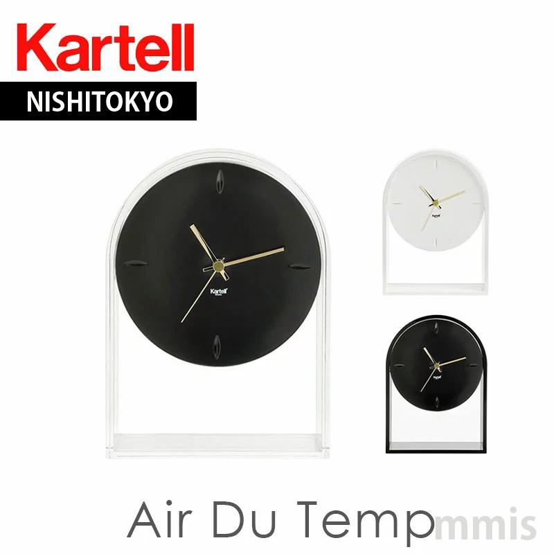 Air Du Temp エールデュタン K1930 展示品(カラー:クリスタルブラック) おうちオンライン化 エンジョイホーム インテリアコーディネート