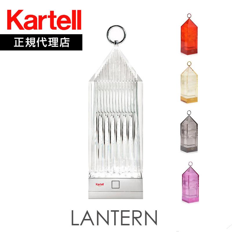【6月だけ20%OFFクーポン】Lantern ランタン充電式LEDka_13J9335 初夏に変えたいインテリア 梅雨になる前に