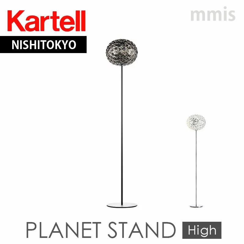 日本限定 プラネット Stand Planet Stand High High Planet 春だからインテリア 新生活のインテリア, 暮らしの杜 横濱:0a6b41bc --- canoncity.azurewebsites.net