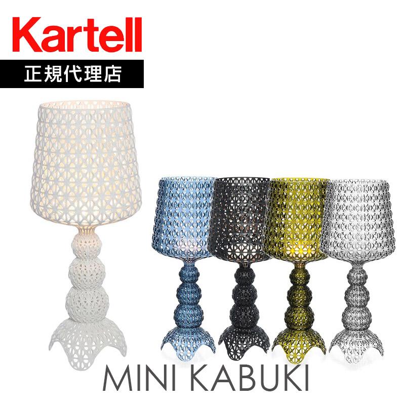 Mini Kabuki ミニカブキ展示品(カラー:ブルー)ka_13 K9200 おうちオンライン化 エンジョイホーム インテリアコーディネート