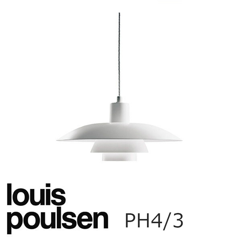 Mminterior rakuten global market louis poulsen pendant light louis poulsen pendant light nordic lighting fixture ph43 genuine mozeypictures Gallery