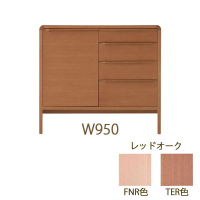 Natural Brown サイドボードW950 レッドオーク NBL-451R (L/R)【NISSIN 日進木工 】 おうちオンライン化 エンジョイホーム インテリアコーディネート