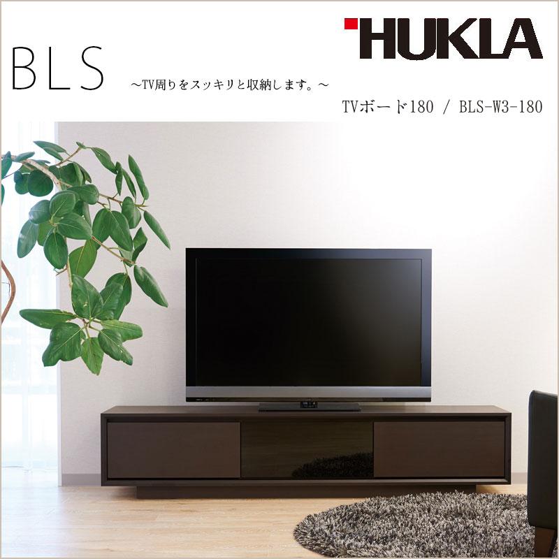 BLS 【TVボード 幅180cm 2分割 ウォールナット】 失敗しないインテリア 年末インテリア