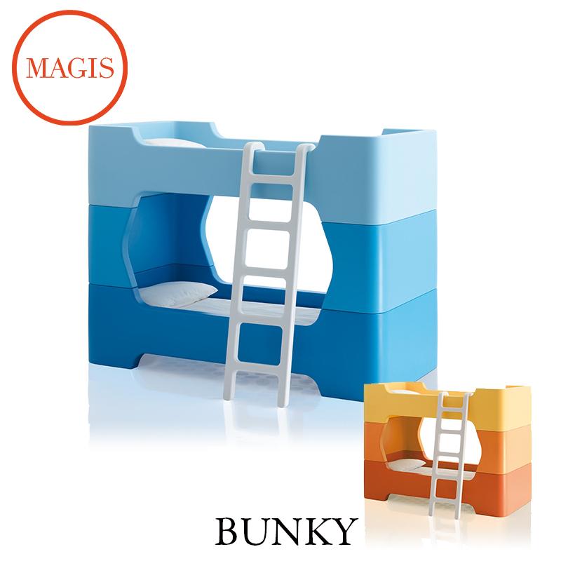 おもちゃ 雑貨 子ども マジスキッズBUNKY/ バンキー2段 ベッド MAGIS KIDS me too 新生活 気持ち切替スイッチ インテリアコーディネート