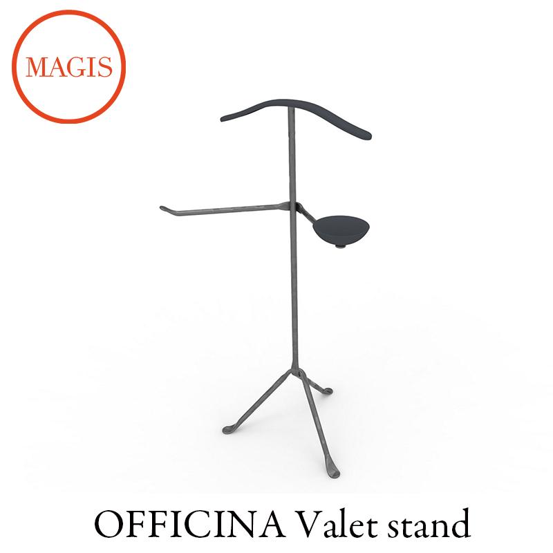 オフィチーナバレットスタンドOfficina Valet stand【MAGIS マジス】コートスタンド  おしゃれなインテリアの作り方 アウトドアリビングが気持ちいい コートハンガーフェア
