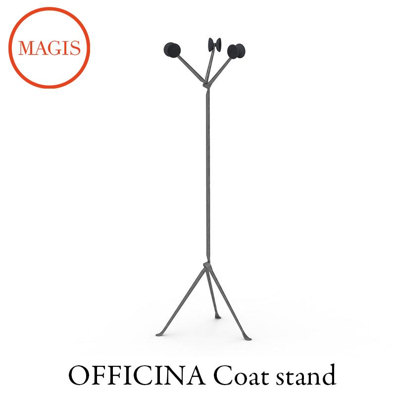 オフィチーナコートスタンドOfficina Coat stand【MAGIS マジス】コートスタンド 失敗しないインテリア 年末インテリア コートハンガーフェア