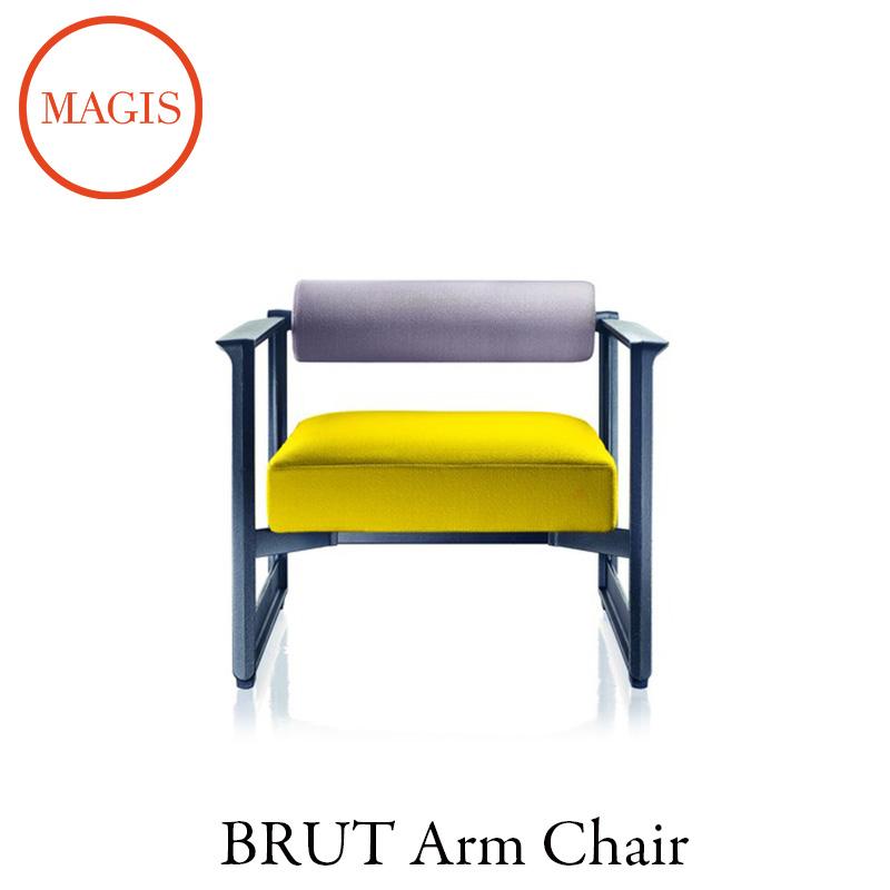 ブリュット アームチェア 一人掛け Brut arm chair 1seaterSD2850 ファブリック2【MAGIS マジス】【メーカー取寄品】 新生活 気持ち切替スイッチ インテリアコーディネート