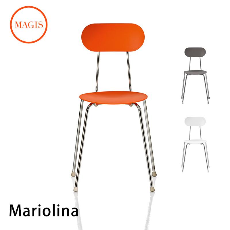 Mariolina(マリオリナ)スタッキングチェアーSD302 オレンジ「EM」 新生活 気持ち切替スイッチ インテリアコーディネート