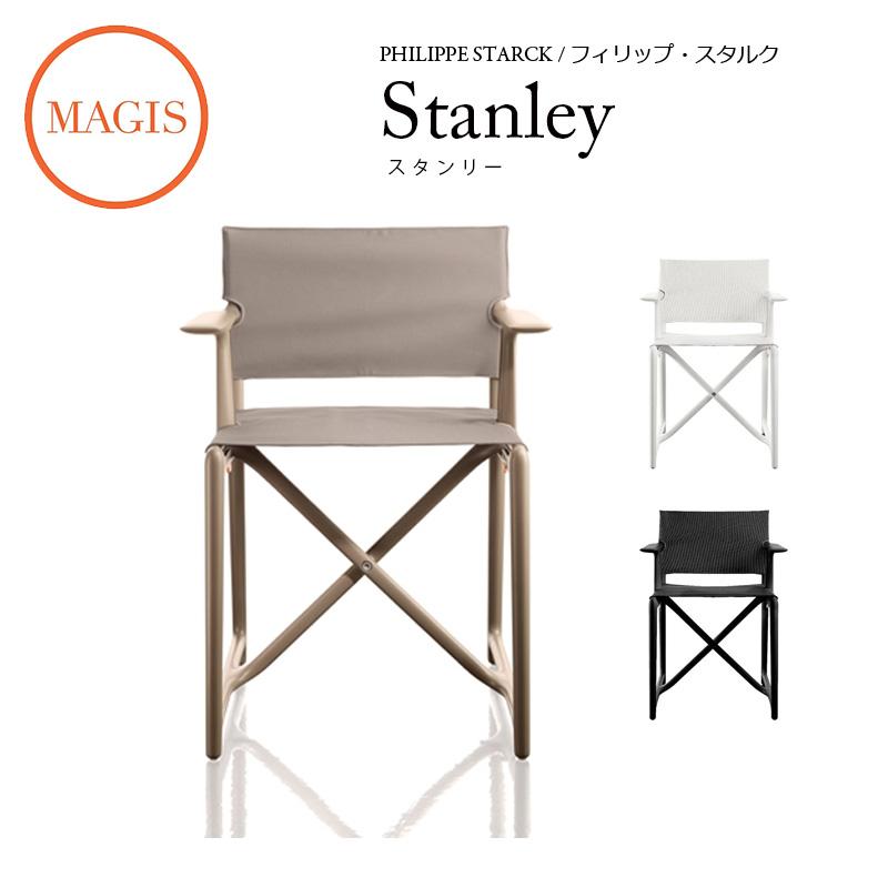 Stanley スタンリー 【MAGIS マジス】 SD1930 SD1930 新生活 気持ち切替スイッチ インテリアコーディネート