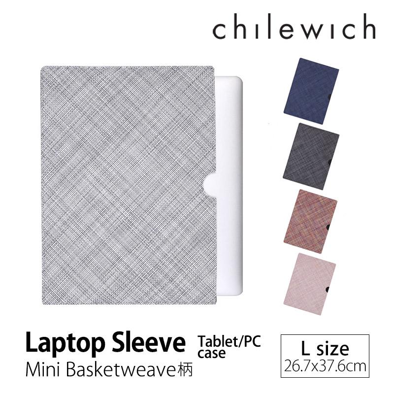 ラップトップスリーブ Lサイズ 26.7x37.6cmLaptop Sleeve ノートPCケース タブレットケース オープントップMini Basketweave柄 おうちオンライン化 エンジョイホーム インテリアコーディネート