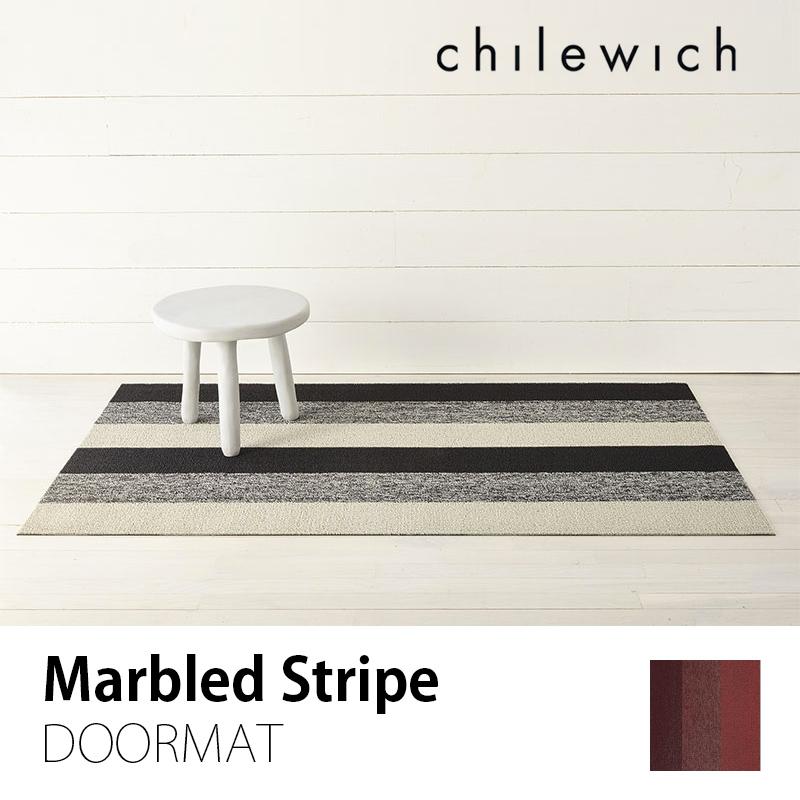 chilewich チルウィッチMarbled Stripe マーブルストライプ機能的でスタイリッシュなお部屋にドアマット 玄関マット フロアマット 新生活 気持ち切替スイッチ インテリアコーディネート