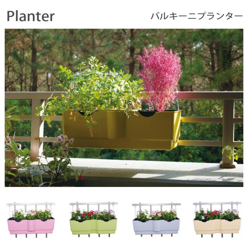 Planter バルキーニプランター10コレクションリビング