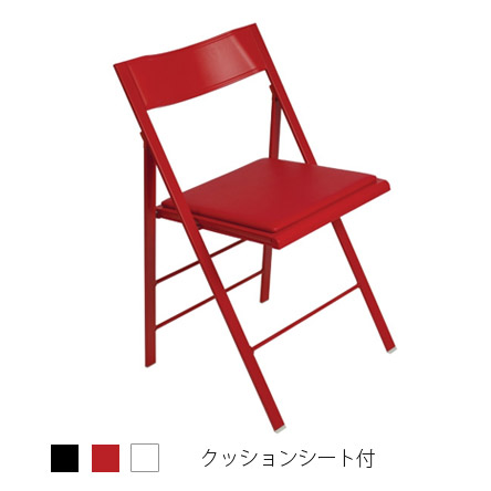 フォールディングチェア 椅子 ガーデンチェア【pocket chair ポケットチェア 合皮シート付タイプ【declic】【イタリア製】コレクションリビング  おしゃれなインテリアの作り方 アウトドアリビングが気持ちいい