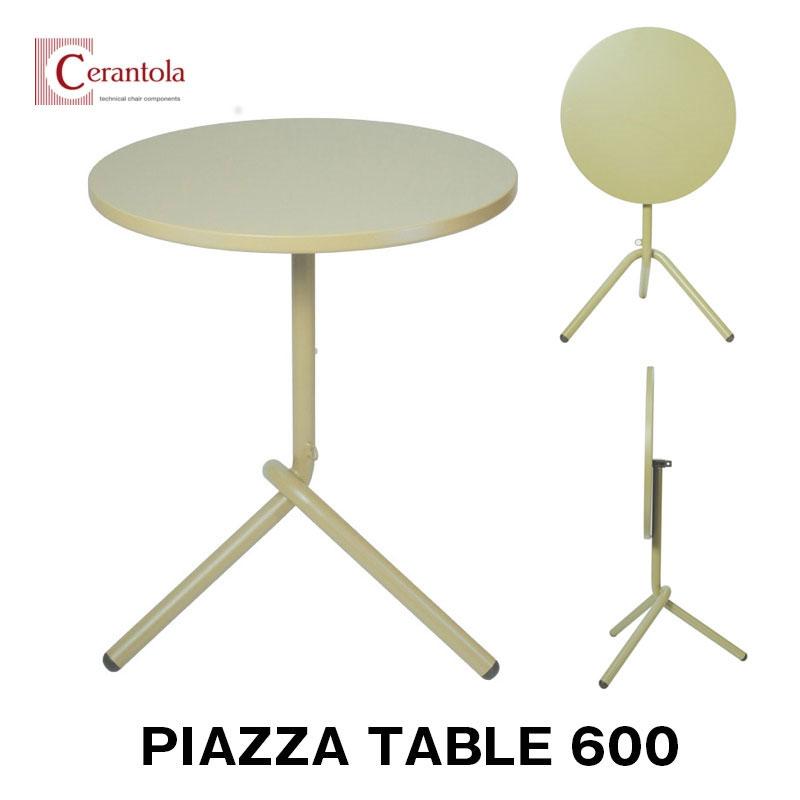 スタッキングチェア 椅子 ガーデンテーブル【PIAZZA Table600 ピアッツアテーブル600】【Cerantola  COLOS(コロス)】【イタリア製】コレクションリビング 新生活 気持ち切替スイッチ インテリアコーディネート