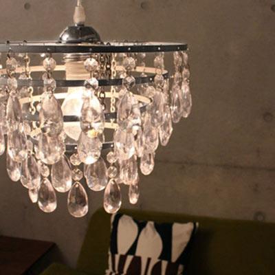 Gala pendant lamp【メーカー取寄品】CL:2179  おしゃれなインテリアの作り方 アウトドアリビングが気持ちいい