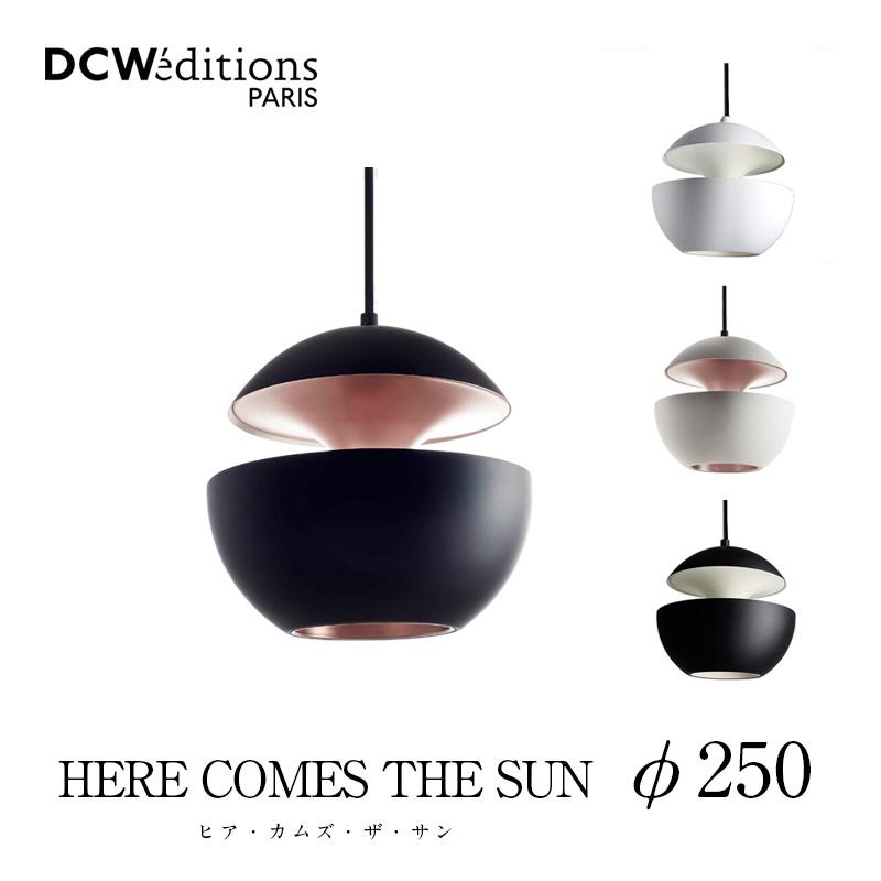 DCW EDITIONS/ディーシーダブリュー・エディションズHERE COMES THE SUN φ250(ヒア・カムズ・ザ・サン φ250)DCW-HCS-250-Pペンダントライト 新生活 気持ち切替スイッチ インテリアコーディネート