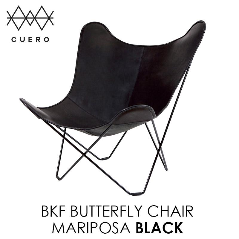 BKF BUTTERFLY CHAIR MARIPOSA BLACK/ビーケーエフ バタフライチェア マリポサ ブラックCUERO KBFチェア 新生活 気持ち切替スイッチ インテリアコーディネート