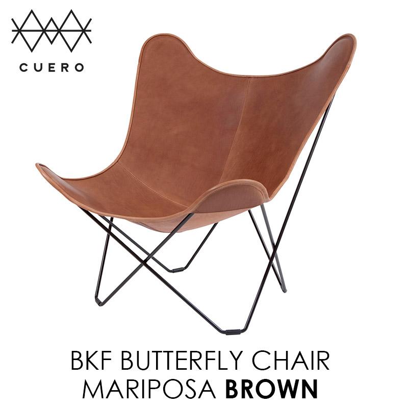 BKF BUTTERFLY CHAIR MARIPOSA 褐色/ビーケーエフ バタフライチェア マリポサ ブラウンCUERO KBFチェア 新生活 気持ち切替スイッチ インテリアコーディネート