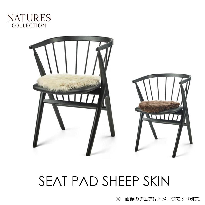 シープスキンSEAT PAD SHEEP SKIN シートパッドシープスキンNATURES COLLECTION(ネイチャーズ・コレクション) おうちオンライン化 エンジョイホーム インテリアコーディネート