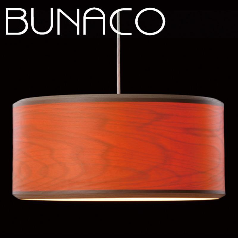 BUNACO 照明 LAMP【ペンダントライト BL-P1431】 新生活 気持ち切替スイッチ インテリアコーディネート