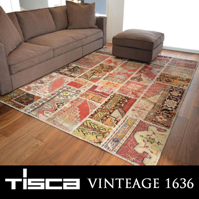 ラグ Tisca【VINTEAGE 1636 170×240cm】 失敗しないインテリア 年末インテリア