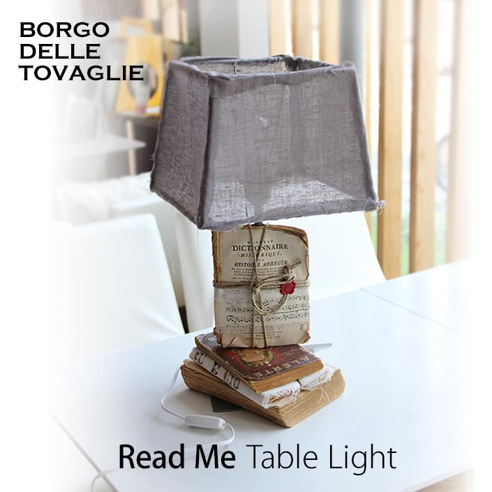 BORGO DELLE TOVAGLIE ボルゴ Read Me 50cm おうちオンライン化 エンジョイホーム インテリアコーディネート