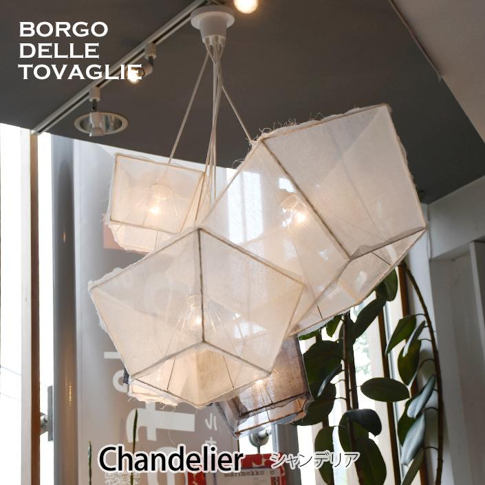 BORGO 登場大人気アイテム DELLE 送料無料 TOVAGLIE ボルゴ chandelier 150cm 涙が出ちゃう春のインテリア 6灯 コーディネート無料 シャンデリア