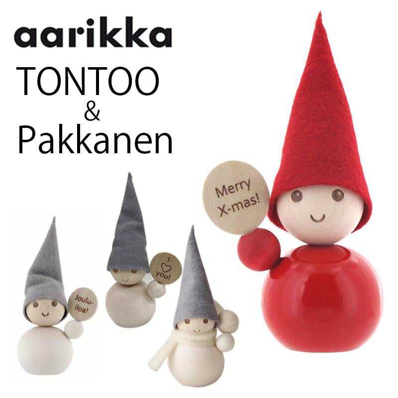 aarikka(アーリッカ)TONTTU PAKKANENクリスマス サンタ 木製置物 [mmis] 失敗しないインテリア 年末インテリア