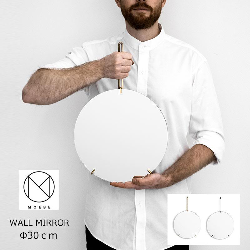MOEBE ムーベWALL MIRROR ウォール ミラー 壁掛け用 Φ30cm 失敗しないインテリア 年末インテリア