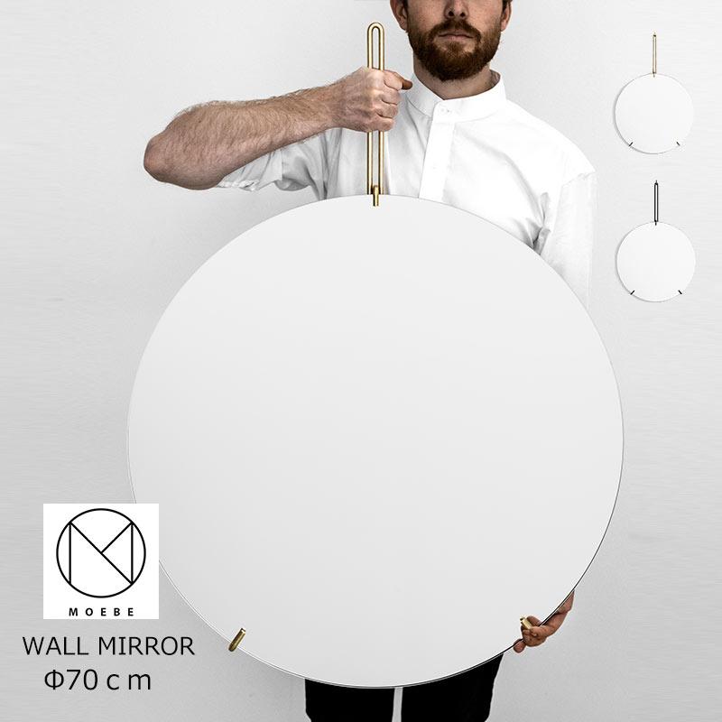 MOEBE ムーベWALL MIRROR ウォール ミラー 壁掛け用 Φ70cm 失敗しないインテリア 年末インテリア