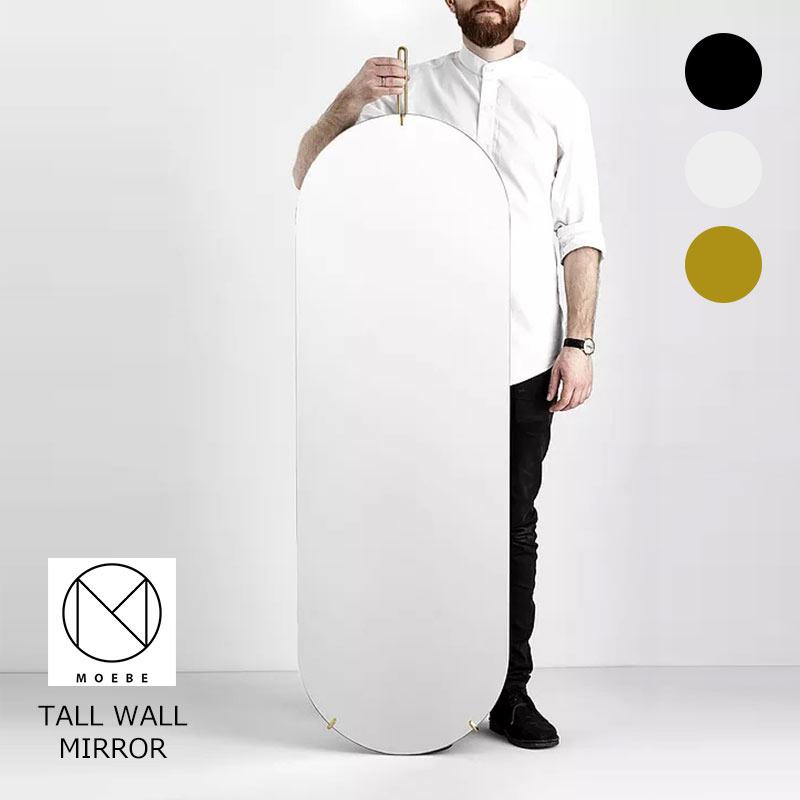 MOEBE ムーベTALL WALL MIRROR トール ウォール ミラー 壁掛け用 新生活 気持ち切替スイッチ インテリアコーディネート