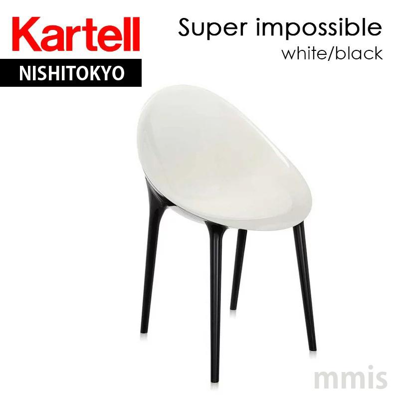 SUPER IMPOSSIBLE スーパーインポッシブル K5841-E8 メーカー取寄品ka_01 おうちオンライン化 エンジョイホーム インテリアコーディネート