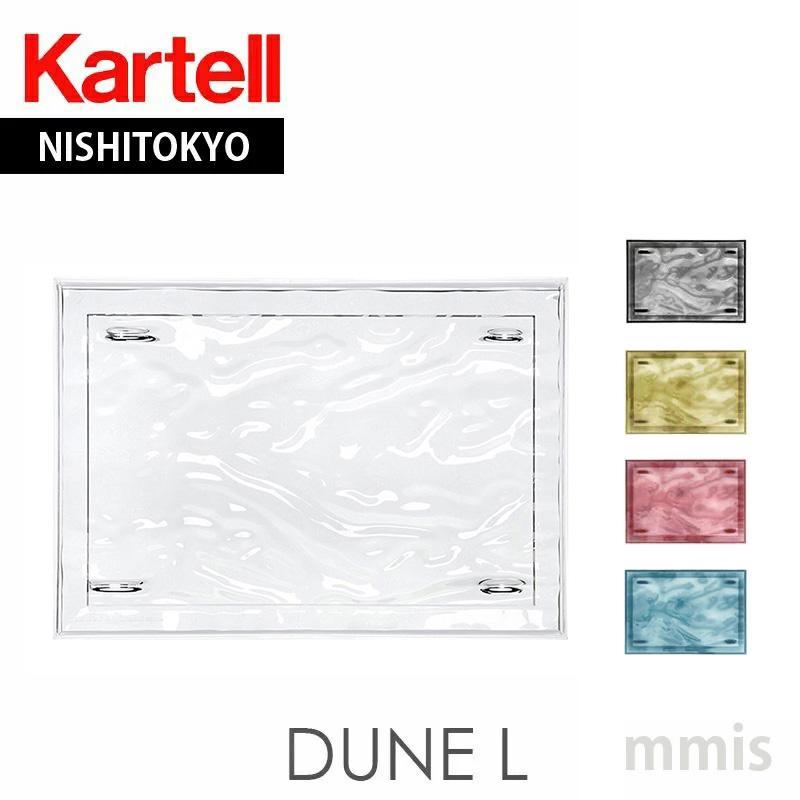 DUNE デューンL dune-1210メーカー取寄品ka_15 おうちオンライン化 エンジョイホーム インテリアコーディネート