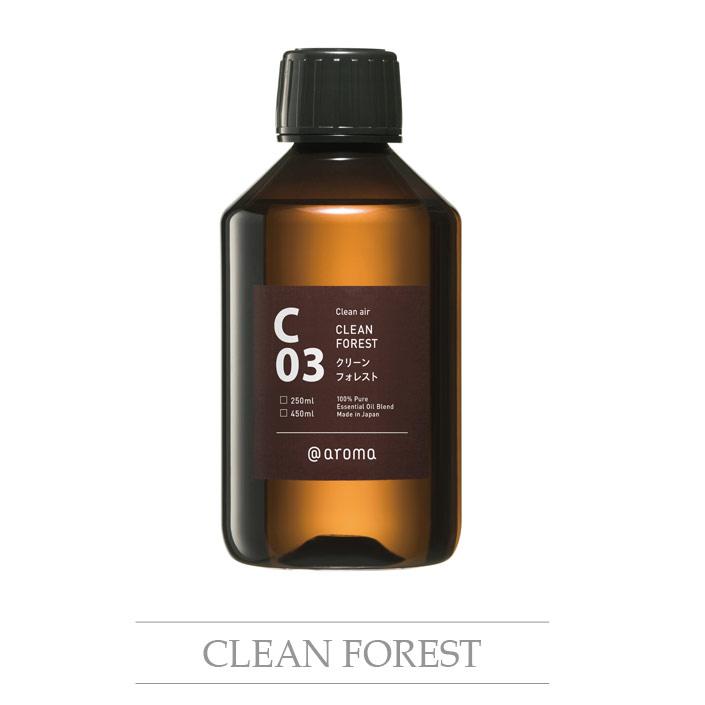 エッセンシャルオイル 250mlClean air クリーンエアーC03 CLEAN FOREST クリーンフォレストair mist @aromaユーカリグロブルス パイン ヒノキ 精油 新生活 気持ち切替スイッチ インテリアコーディネート
