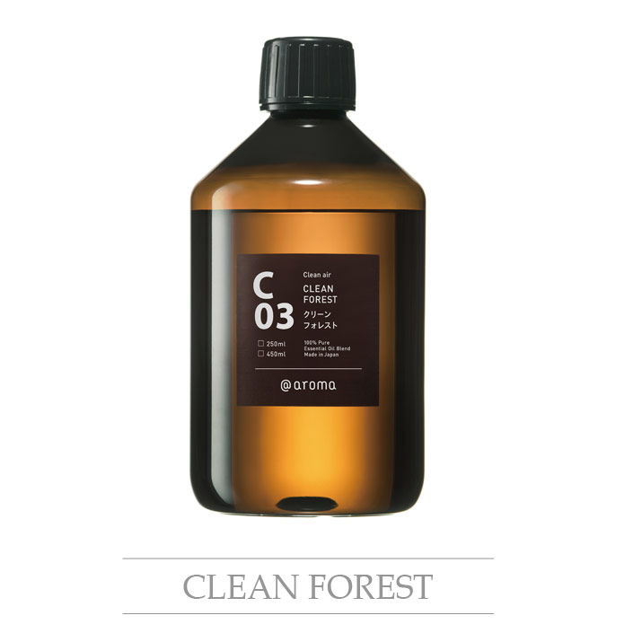 Clean air クリーンエア@aroma アットアロマC03 CLEAN FOREST 450ml 初夏に変えたいインテリア 梅雨になる前に
