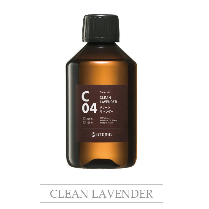 Clean air クリーンエア@aroma アットアロマC04 Clean アットアロマC04 CLEAN CLEAN LAVENDER クリーンラベンダー250ml 春だからインテリア 新生活のインテリア, Eimys World:7e5361b1 --- officewill.xsrv.jp