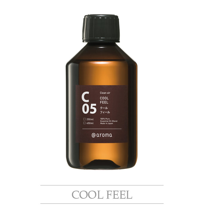 CLEAN air クリーンエア@aroma アットアロマC05 COOL FEEL 250ml  おしゃれなインテリアの作り方 アウトドアリビングが気持ちいい