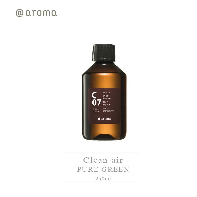 アットアロマ @aromaエッセンシャルオイルClean air クリーンエアーC07 PURE GREEN ピュアグリーン 250ml