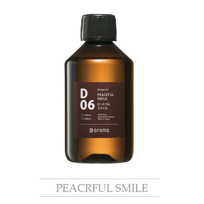 Design air デザインエア@aroma アットアロマD06 PEACEFUL SMILEエッセンシャルオイル 250ml  おしゃれなインテリアの作り方 アウトドアリビングが気持ちいい