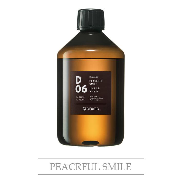 Design air デザインエア@aroma アットアロマD06 PEACEFUL SMILEエッセンシャルオイル 450ml 失敗しないインテリア 年末インテリア