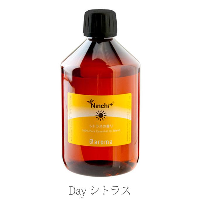 Ninchi+ 450ml day citrusニンチプラス デイシトラス@aroma アットアロマ  おしゃれなインテリアの作り方 アウトドアリビングが気持ちいい