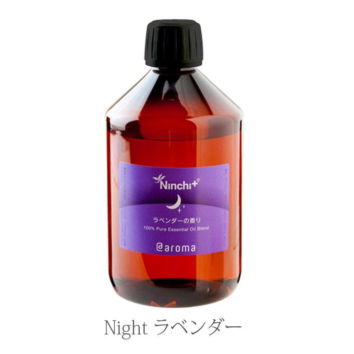 Ninchi+ 450ml Night Lavenderニンチプラス ナイトラベンダー@aroma アットアロマ 新生活 気持ち切替スイッチ インテリアコーディネート